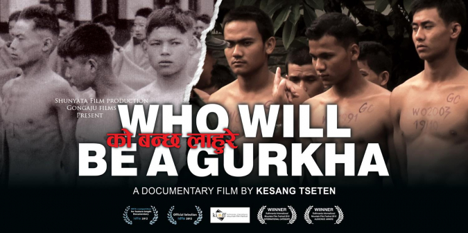 To be a Gurkha » My Dreams Mag