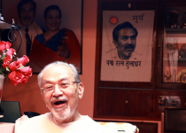 Gentle Giant : Padma Ratna Tuladhar » DREAMS Magazine