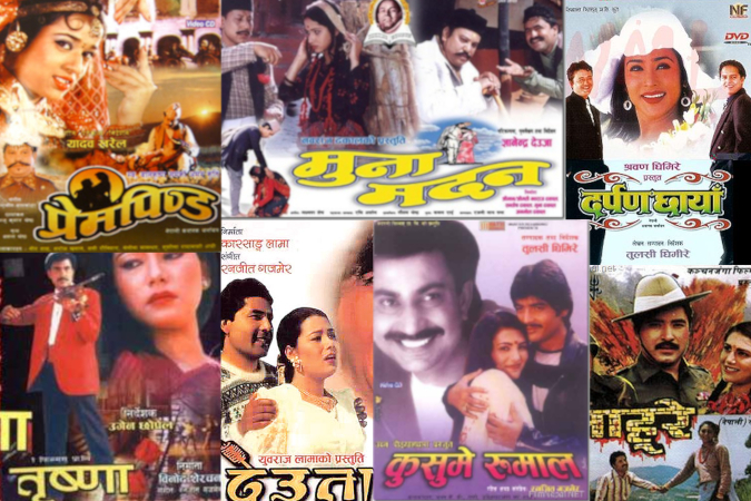 Down Memory Lane: Romantic Nepali Movies » My Dreams Mag