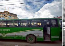 On Board the Sajha Bus » My Dreams Mag
