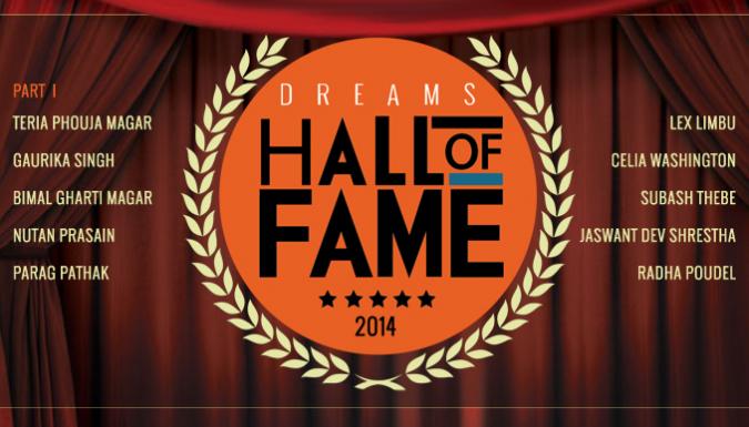 DREAMS Hall of Fame 2014 : Part I » My Dreams Mag