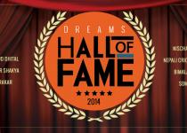 DREAMS Hall of Fame 2014 : Part II » My Dreams Mag