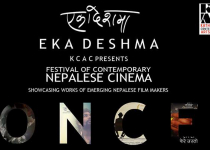 EkaDeshma: Screening Nepal » DREAMS Magazine