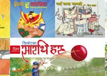Kathalaya: The Storytellers » DREAMS Magazine