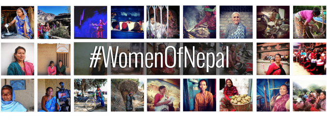 #WomenOfNepal » My Dreams Mag
