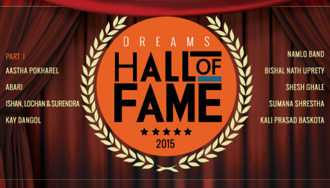 DREAMS Hall of Fame 2015 : Part I » My Dreams Mag
