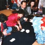Hospitality of Mayor of Tokyo - 1994
