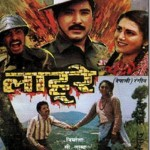 nepali movie Lahure